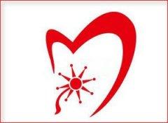 青少年银屑病公益医疗救助项目――蒲公英计划