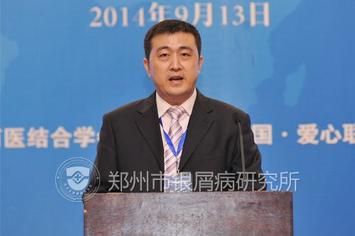 刘长江专家就蓝氧自体免疫激活疗法做学术报告